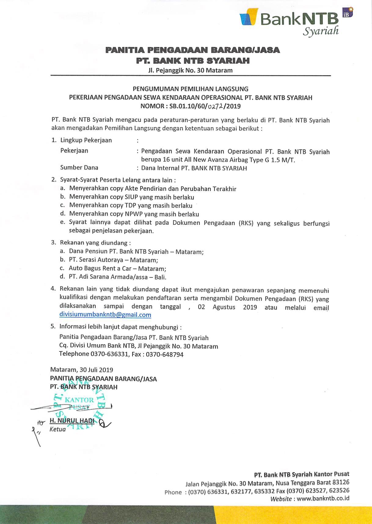 Lelang-Pengadaan-Sewa-Kendaraan-Operasional-PT-Bank-NTB-Syariah-Th-2019