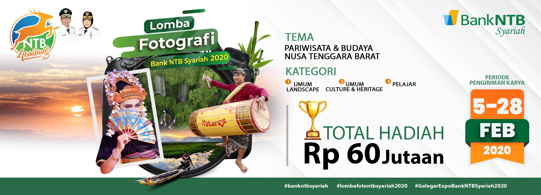 Lomba-Fotografi-Bank-NTB-Syariah-2020.html